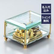 Mini Crystal Box Music Birthday With Name Sculpture Fee Proposal Anniversary