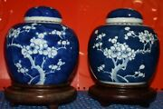A Pair Of Antique Chinese Porcelain Blue And White Ice Plum Ginger Jars