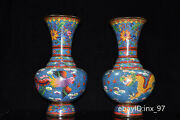11.6 China Collection Old Brass Tire Cloisonne Dragon And Phoenix Vase