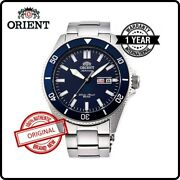 Orient Big Wave Limited Edition Blue Diver 200m Automatic Ra-aa0009l Kanno Ray