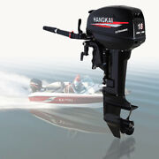 2 Stroke 18hp Outboard Motor Fishing Boat Engine Water Cooling Short Shaft 246cc