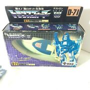 Takara Transformer Sweeps Staff Scourge D-71 Toy Figure Mint Condition