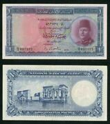 12 July 1950 Egypt One Pound Banknote King Farouk P 24a Signed Leith-ross Xf+