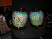 Pair Of Lovely Colorful Antique Early 19th C. Chinese Ginger Jars 9x9x9