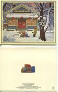1 Vintage Christmas General Store Snow Winter Child Sled Shopping Presents Card