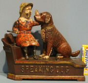 1885 Authentic Old Speaking Dog Mechanical Bank Neat And Works Great Sale Bk791