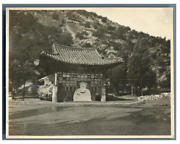 China, Temple Painted With Buddha Portrait Vintage Silver Print Tirage Argent
