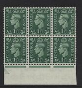 1951 1½d Pale Green Colour Change Constany Variety. Sg 505