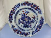 Antique Charles Meigh Flow Blue Imari Style Staffordshire Dinner Plate C1832-49