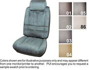 1980-88 Cutlass Salon Brougham / Supreme Front And Rear Seat Covers W/ Vinyl - Pui