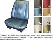 1970 Chevrolet El Camino Seat Covers Pui
