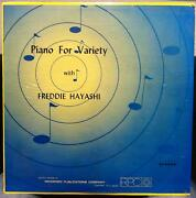 Freddie Hayashi - Piano For Variety Lp New Sealed Rare Private Rpc Jazz Lounge