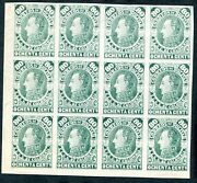 Colombia State Of Bolivar Rare 1880 Imperf Block