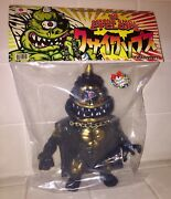 Goccodo The Strong Smell Cyclops Dark Side Darth Vader Sofubi Figure Real Head