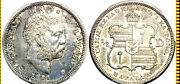 1883 50c Hawaii Au53 Pcgs-only 384 In Higher Grade-