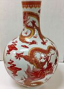 Vintage Chinese Shangding Style Vase Urn Large Bulbous Stunning 23 Tall X 15d