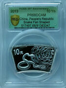Pcgs Secure 2013 China Year Of The Snake Fan 10andyen Yuan Coin Pr68 Silver 1oz Ogh