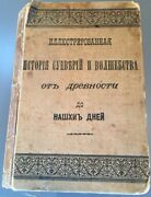 Russian Antique Book The History Of Superstitions And Magic 1900ad