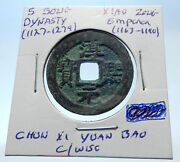 1163ad Chinese Southern Song Dynasty Genuine Xiao Zong Cash Coin Of China I72539