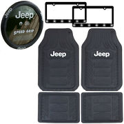 7pc Jeep Car Truck Rubber Floor Mats Steering Wheel Cover License Plate Frames