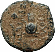 Antiochos Vii Sidetes Ancient 138bc Seleukid Greek Coin W Eros And Isis Hat I75660