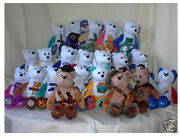 Plush Bears 9 Collectible State Quarter Coin Bears 1 - 50 + 4 Extra Bears