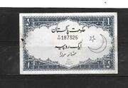 Pakistan 8 1951 Rupee Good Circ Old Banknote Paper Money Currency Bill Note