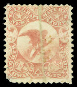 Scott Ro111a 1862 1c B. And H.d. Howard Matches Revenue On Old Paper Fine Cat 125