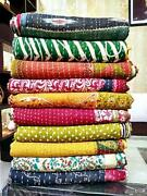 Beautiful Quilts Are Hand-stitched With Vintage Indian Sari Fabrics In The Style