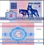 Belarus 5 Rubles 1992 Uncirculated Banknote Paper Money General - Wolves - Nw1