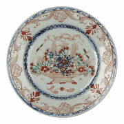 Chinese Qianlong Hand Painted Porcelain Plate 18th C.