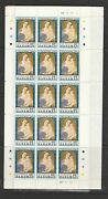 Bahamas 1984 Xmas 75 Sets Um Sheets Of 50 Plus Block 25 There Are Gutter Pair