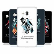 Official Assassin's Creed Legacy Character Artwork Case For Htc Phones 1