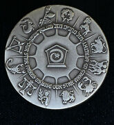 Israel 1970 45mm Silver 20th Anniversary Lottery State Medal 47 Grams Sterling