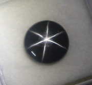 Perfect Rutile Star 13cts Free Shipping