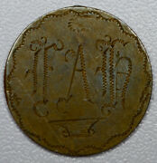 1899 Engraved Fah Fancy On Indian Head Penny 1c Cent