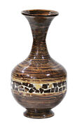 22 Spun Bamboo Vase - Bamboo In Distressed Brown W/ Brown Coconut Shell