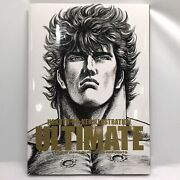 Hokuto No Ken Ultimate Art Book Fist Of The North Star Clipart Japan Used