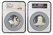 China 1987 Lunar Year Of The Rabbit Silver Coin S50y Ngc Pf68 Ultra Cameo