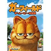Garfield The Movie-garfield The Movie Special Edition-japan Dvd D73