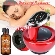 Electric Vacuum Suction Cupping Acupoint Guasha Scraping Detoxification Massager