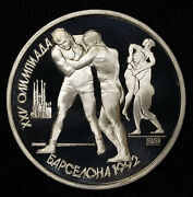 Russia 1 Rouble 1991 Superb Gem Proof Y289 1r 1992 Olympics Wrestling