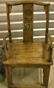 Antique Chinese Chairs Circa Mid-1800s - Pair