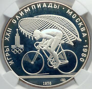 1980 Moscow Summer Olympics 1978 Proof Silver 10 Roubles Coin Cycling Ngc I81985
