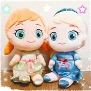 Frozen 2 Young Ana And Elsa Limited Edition Plush Toy Set From Jpn Free Shipping