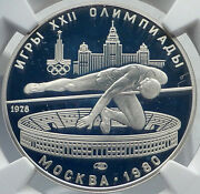 1978 Moscow 1980 Russia Olympics High Jump Genuine Silver 5r Coin Ngc I82060