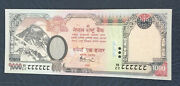 Nepal 2010 Everest Rs 1000 Banknote Solid Fancy Number 888888 P-68a Sign-16 Unc