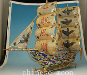 1.8kg Antique Chinese Copper Cloisonne Sailing Boat Statue Figure Collectable