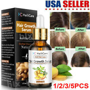Natural Ginger Germinal Hair Growth Serum Hairdressing Oil Loss Treatment Care