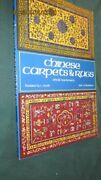 Chinese Carpets And Rugs